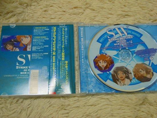 DSCN2864.jpg